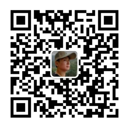 南京乾坤苗圃场
